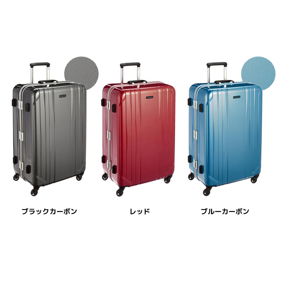 Outlet瑕疵旅行箱L尺寸大型飛翔距離情况提包飛翔距離背能手世界旅行AE-06063