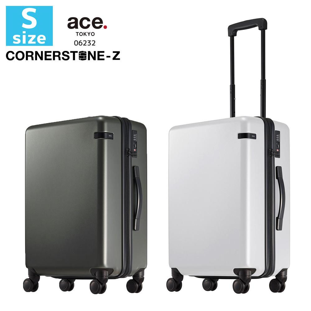 アウトレット スーツケース キャリーバッグ キャリーケース Sサイズ ACE エース エーストーキョー コーナーストーンZ AE-06232