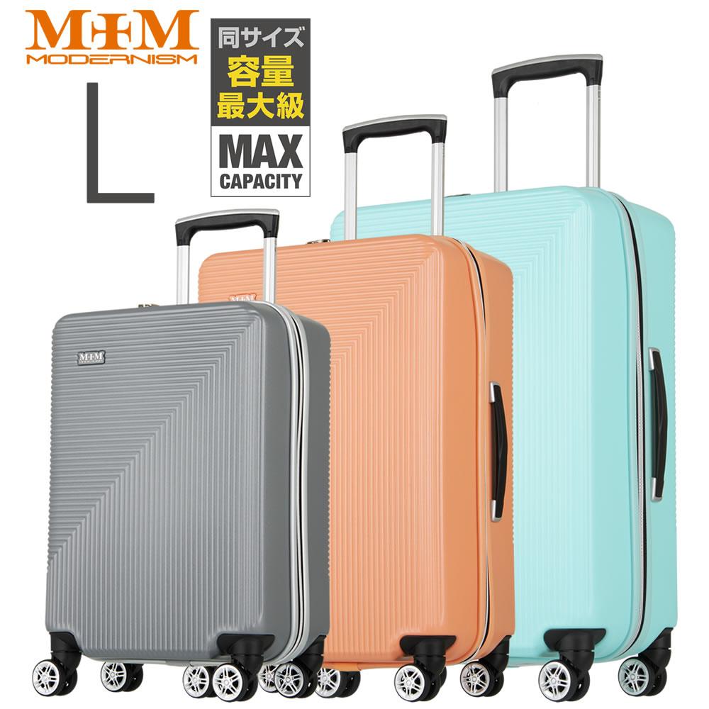 大人気 MODERNISM ESCHER 丈夫なポリカーボネート軽量3層構造ボディ ハードスーツケース M1003-Z69 クーポンで更にお得 キャリーケース Lサイズ 約1週間以上 モダニズム 約7泊以上 新着セール TSAロック 超軽量 キャリーバッグ スーツケース