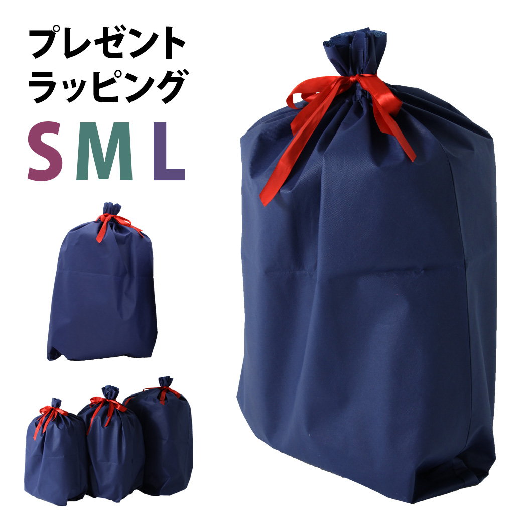 <title>通常便なら送料無料 かわいい 用ラッピング 贈り物に最適 ギフト バッグ 大きい ラッピング GIFTBAG Wrapping お祝い 包装</title>