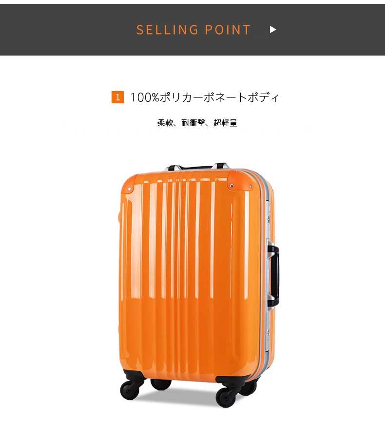 スーツケース キャリーバッグ キャリーバック キャリーケース MEM モダンリズム 超軽量 人気 旅行用かばん 5日 6日 7日 中型 M L サイズ フレームタイプ 修学旅行 海外旅行 送料無料 『MF-B1033-65』