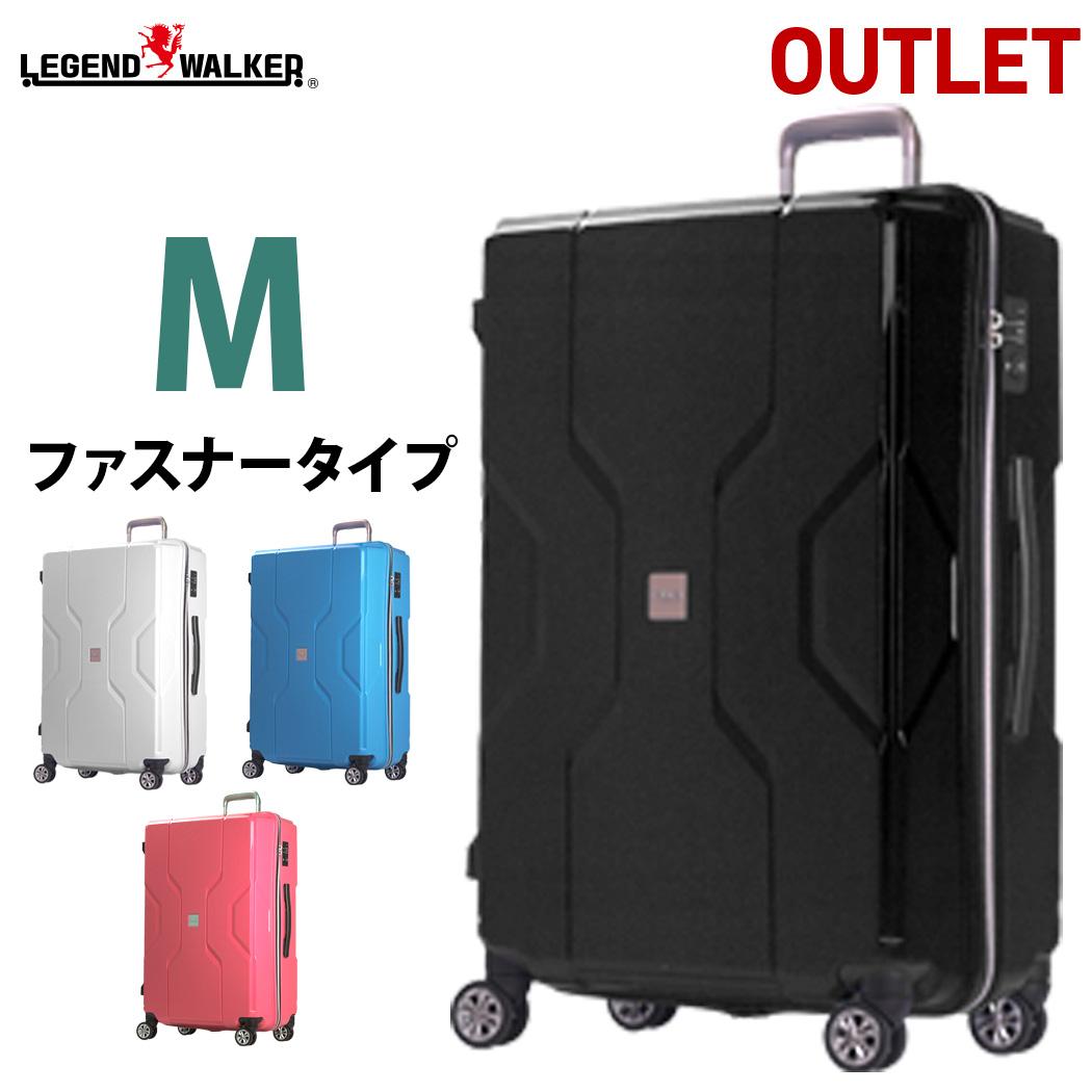 【アウトレット】スーツケース キャリーケース 中型 M サイズ キャリーバッグ キャリーバック 軽量 TSAロック ファスナー 3日 4日 5日 対応 ポリプロピレン MEM モダニズム W-M3002-Z60