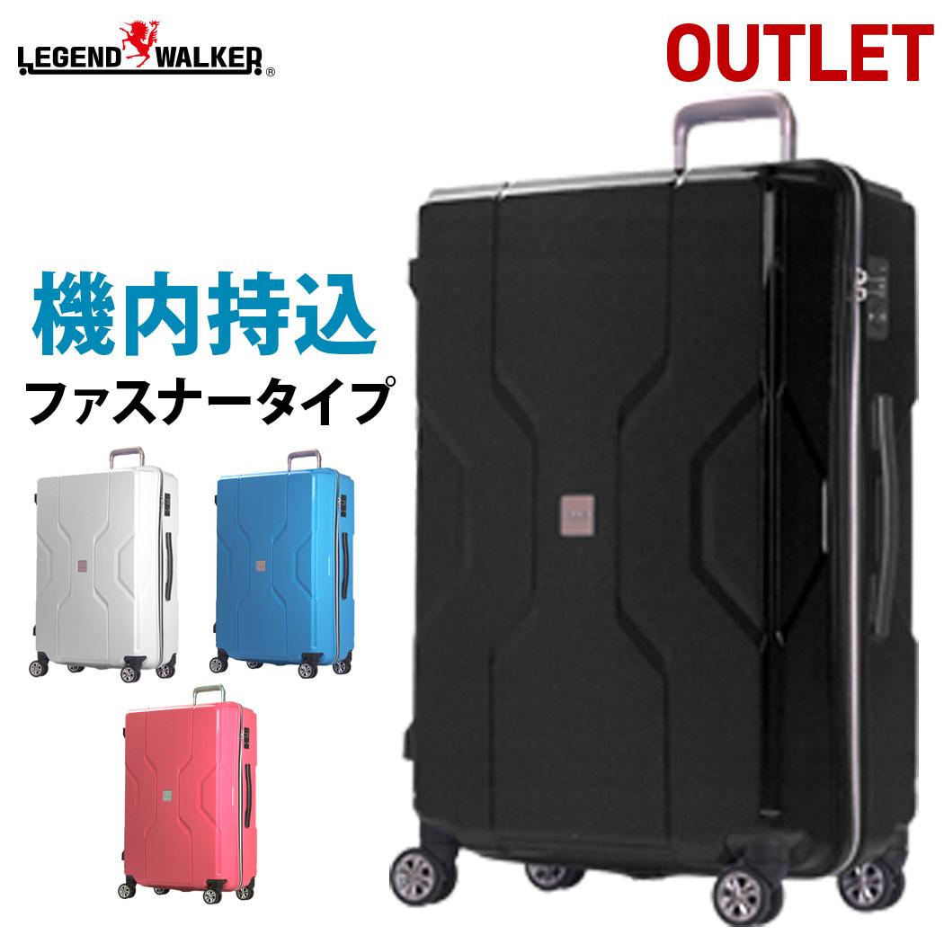【アウトレット】スーツケース キャリーケース 小型 SS サイズ キャリーバッグ キャリーバック 軽量 機内持込み対応 TSAロック ファスナー 対応 ポリプロピレン モダニズム W-M3002-Z50