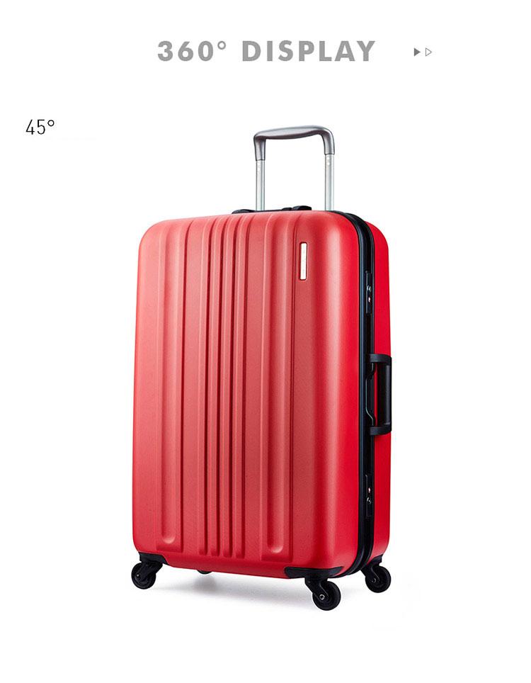 スーツケース キャリーバッグ キャリーバック キャリーケース MEM モダンリズム 超軽量 人気 旅行用かばん ~4日 5日 小型 S サイズ フレームタイプ 修学旅行 海外旅行 送料無料 『MEM-MF2080-50』