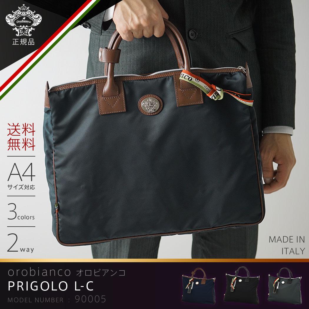 【ラッピング無料】正規品 オロビアンコ Orobianco ブリーフケース バッグ ビジネス ショルダーバッグ 2WAY A4サイズ メンズ レザー ナイロン ギフト プレゼント ラッピング対応「PRIGOLO L-C」『orobianco-90005』