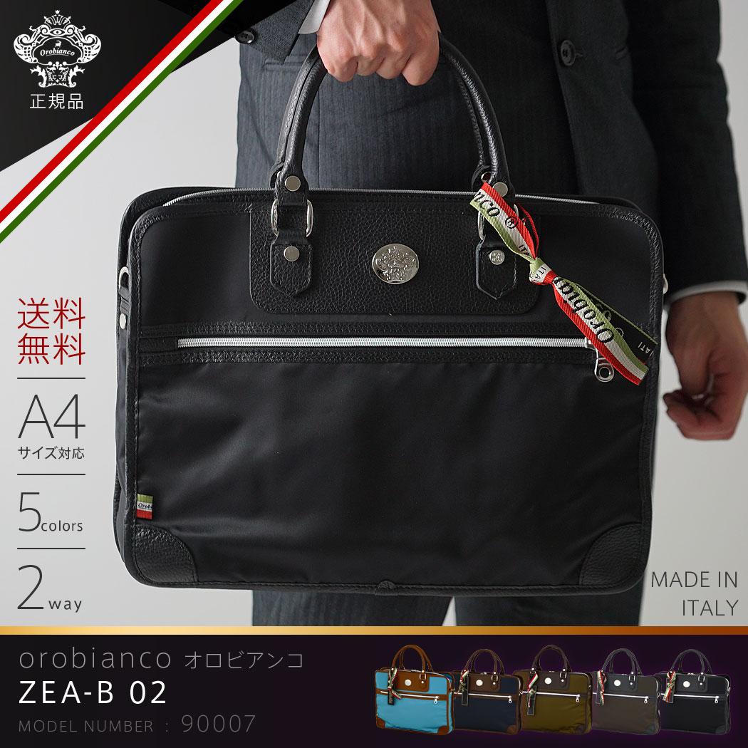 【ラッピング無料】正規品 オロビアンコ Orobianco ブリーフケース バッグ ビジネス ショルダーバッグ 2WAY A4サイズ メンズ レザー ナイロン ギフト プレゼント ラッピング対応「ZEA-B 02」『orobianco-90007』
