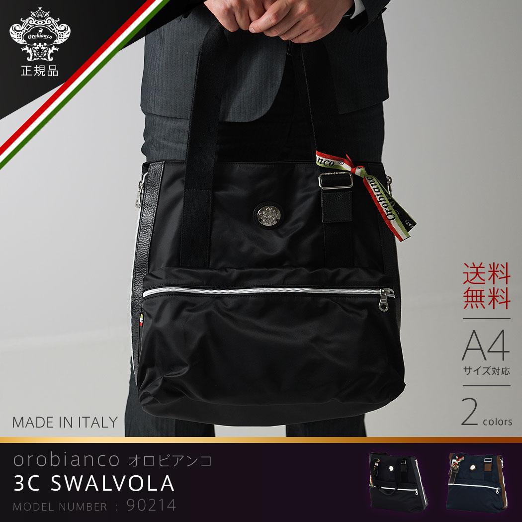 【ラッピング無料】正規品 オロビアンコ Orobianco トートバッグ ショルダーバッグ バッグ ビジネス A4サイズ マチ拡張 メンズ レザー ナイロン ギフト プレゼント ラッピング対応「3C SWALVOLA」『orobianco-90214』