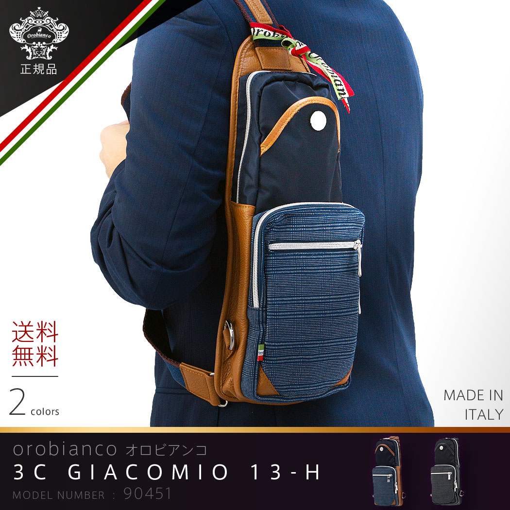 orobianco オロビアンコ ボデイバッグ MADE IN ITALY メーカー取寄せ バッグ ビジネス バック 3C GIACOMIO 13-H orobianco-90451