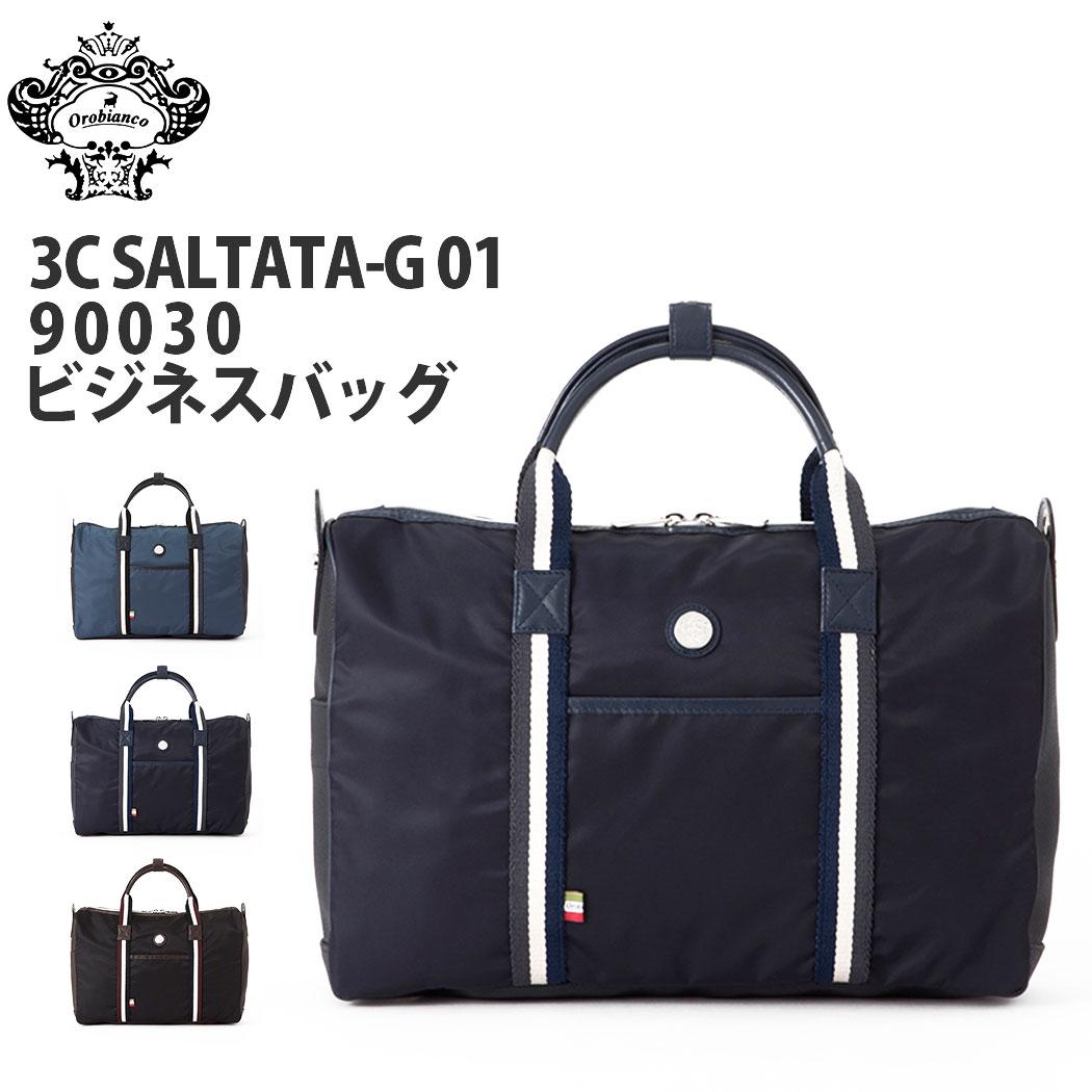 【メーカー取り寄せ後発送】orobianco 国内正規品 オロビアンコ ビジネス 3C SALTATA-G 01 バッグ 鞄 ビジネス MADE IN ITALY【orobianco-90030】
