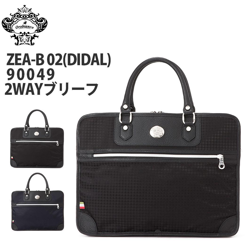 【メーカー取り寄せ後発送】orobianco 国内正規品 オロビアンコ ビジネス ZEA-B 02(DIDAL) バッグ 鞄 ビジネス MADE IN ITALY【orobianco-90049】