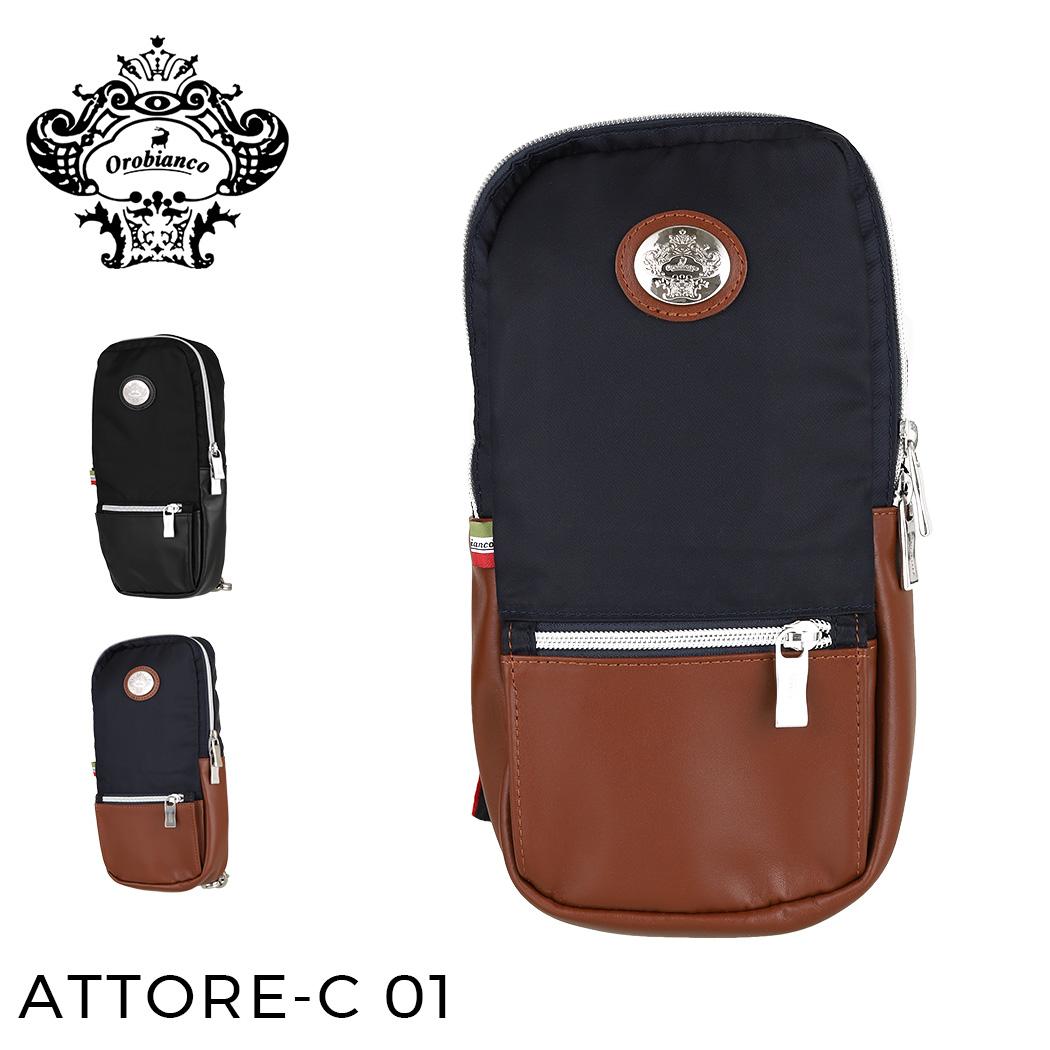 オロビアンコ ボディバッグ ショルダーバッグ OROBIANCO ATTORE-C 01 ビジネス 鞄 メンズ レディース プレゼント ギフト バレンタイン バッグ orobianco-90465