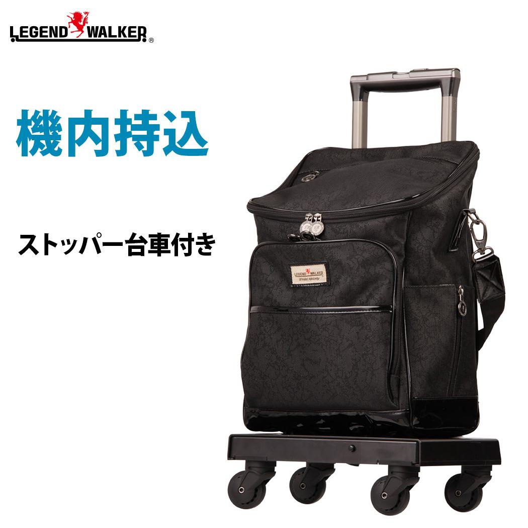 スーツケース T&S ティーアンドエス(2001-40)