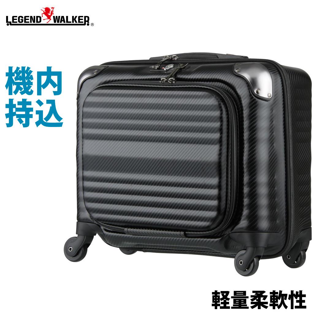 4048-44 ソフトケース スーツケース キャリー SSサイズ 機内持ち込み EVA+PVC T&S 軽量 耐水性 クッション性 BLADEレジェンドウォーカー 横型