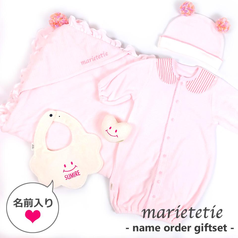 marietetie 出産祝い 5点 セット ベビー 女の子 / 日本製 よだれかけ おくるみ 2WAYオール くま耳 帽子 ガラガラ おもちゃ 名入れ 無料 ギフトセット マリーテティー