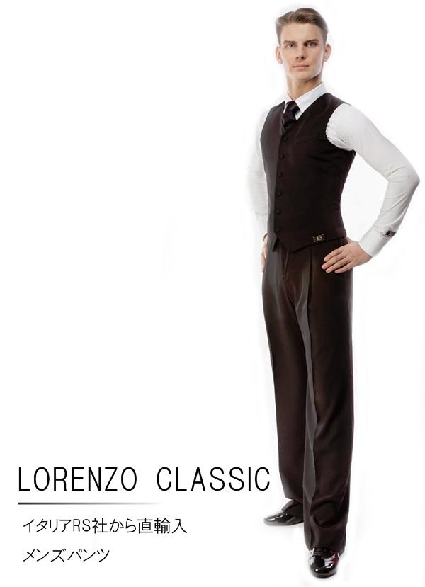 メンズ 練習着 パンツ  社交ダンス レッスンウェア ダンス アールエスアトリエ スタンダード ラテン マリグラントインターナショナル RS Atelier 「LORENZO Classic(Black)」