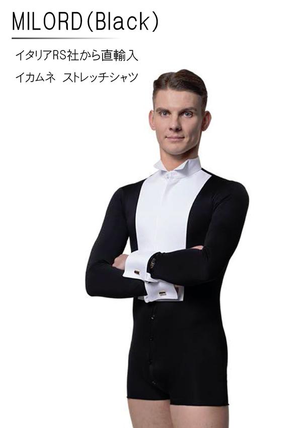 メンズ 練習着 ボディシャツ  社交ダンス レッスンウェア ダンス アールエスアトリエ スタンダード マリグラントインターナショナル RS Atelier 「Milord(Black)」