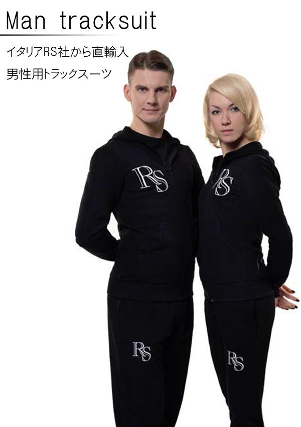 メンズ 練習着 トラックスーツ  社交ダンス レッスンウェア ダンス アールエスアトリエ マリグラントインターナショナル RS Atelier 「Mens Track shirt(トラックスーツ)」