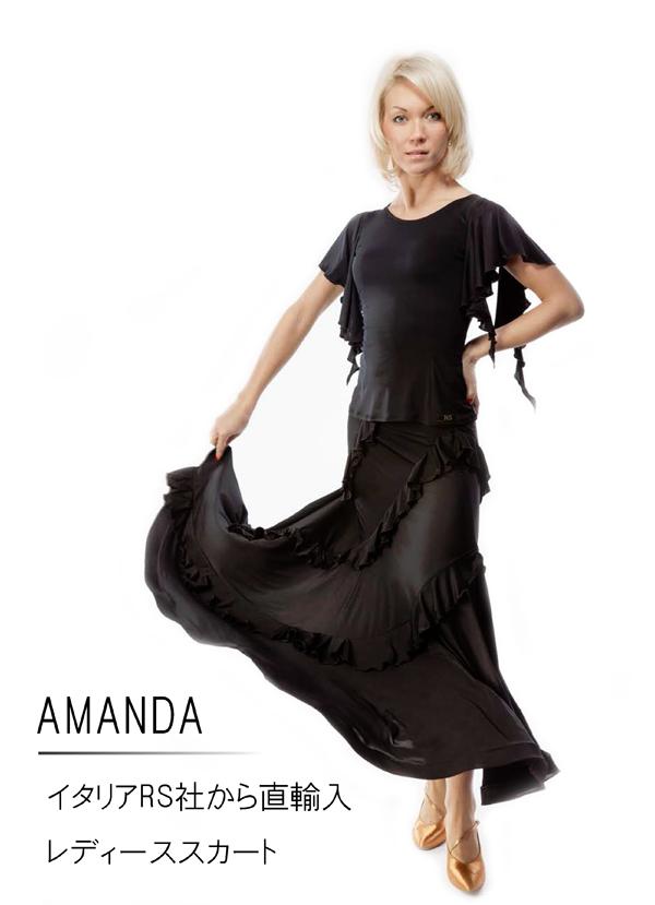 レディース 練習着 スカート  社交ダンス レッスンウェア ダンス アールエスアトリエ スタンダード ラテン マリグラントインターナショナル RS Atelier 「AMANDA」