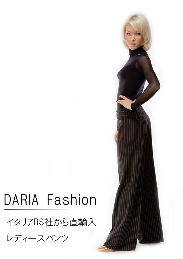 レディース 練習着 パンツ  社交ダンス レッスンウェア ダンス ラテン スタンダード マリグラントインターナショナル RS Atelier 「DARIA Fashion(black stripe white)」