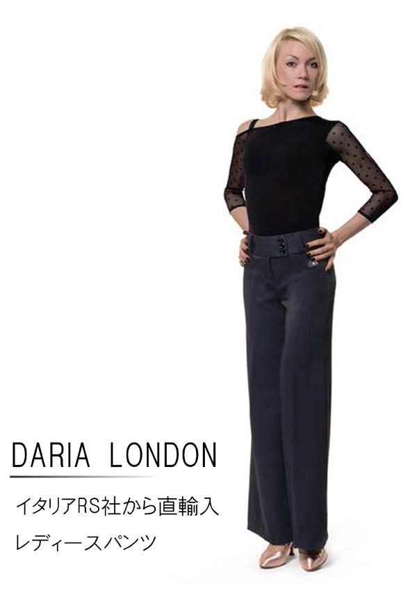レディース 練習着 パンツ  社交ダンス レッスンウェア ダンス ラテン スタンダード マリグラントインターナショナル RS Atelier 「DARIA London(gray stripe gray)」