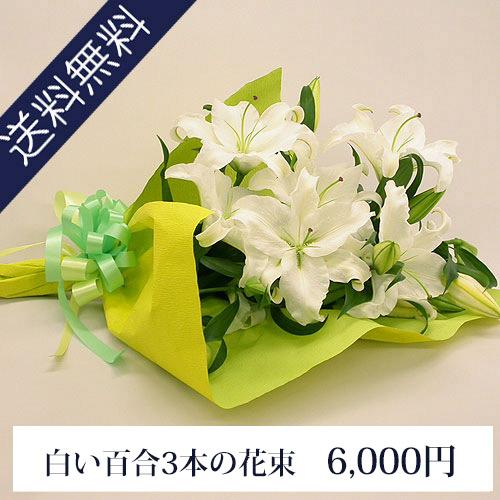 Hanamarika a ohanayasan rakuten global market bouquet flower bouquet flower arrangement of an offering bouquet condolences bouquet buddhist memorial service placing mightylinksfo