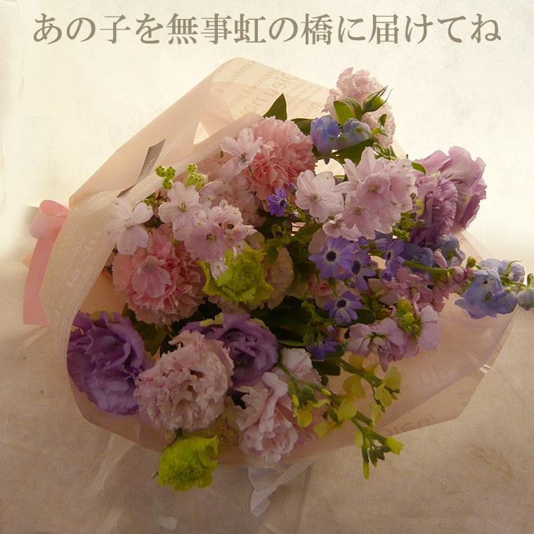 Hanamarika-a ohanayasan | Rakuten Global Market: Gubbay flower and ...