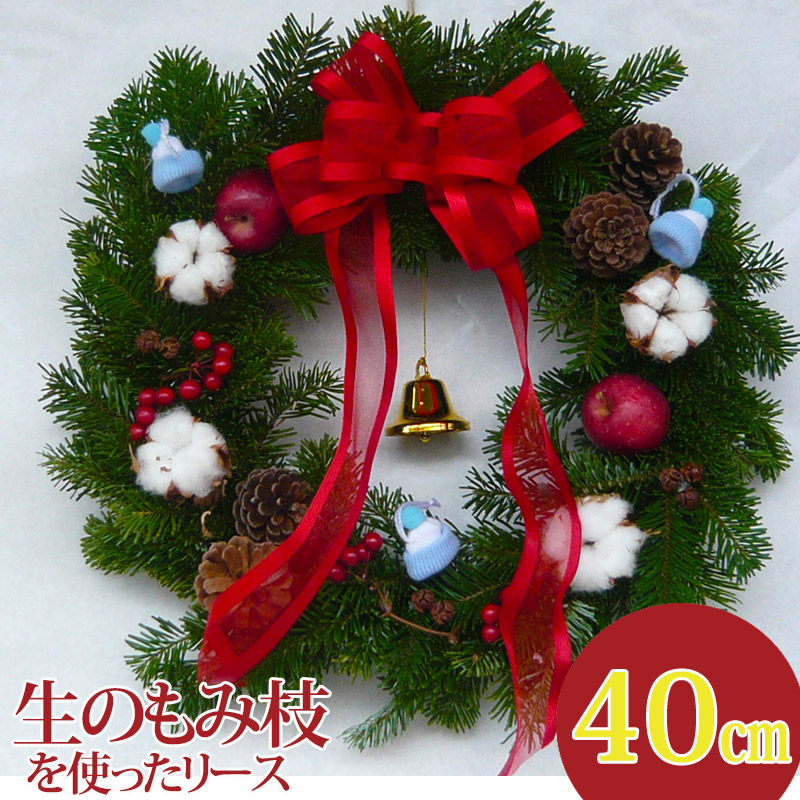 big christmas wreath of fir and students 40 cm christmas wreath of life