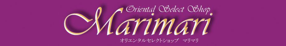 Oriental Select Shop マリマリ:シルクスカーフ,巾着,シガレットケース,アクセサリー,ラッピング用品