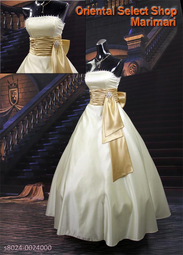 ウェディングドレス 結婚式 ブライダル 二次会パーティー 披露宴 挙式 花嫁ウェストサッシュリボンシャンパンゴールドプリンセスラインパニエ付き