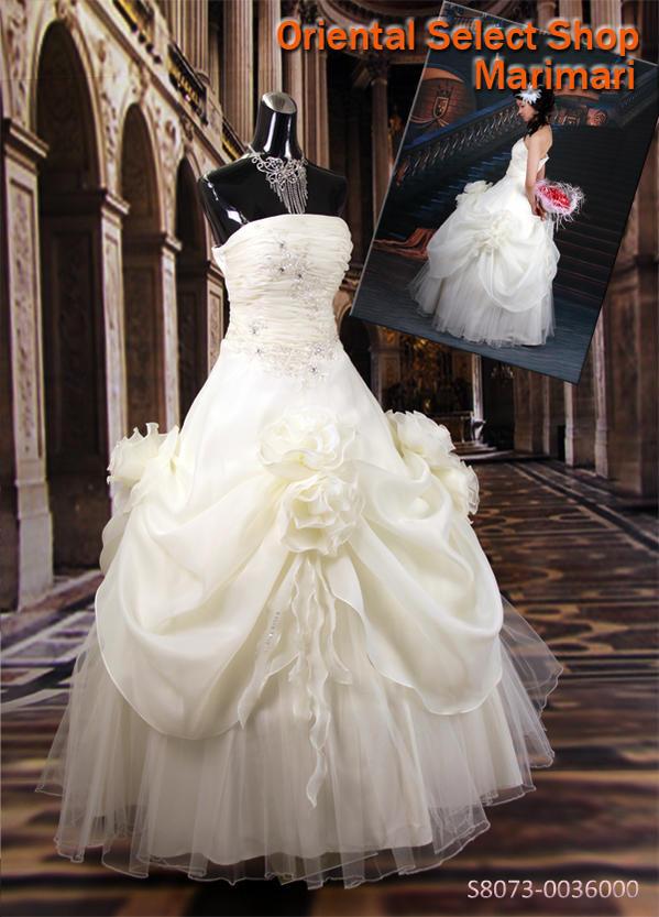 ウェディングドレス 結婚式 ブライダル 二次会パーティー 披露宴 挙式 花嫁裾オーガンジー大輪コサージュウェディングドレスプリンセスラインパニエ付き