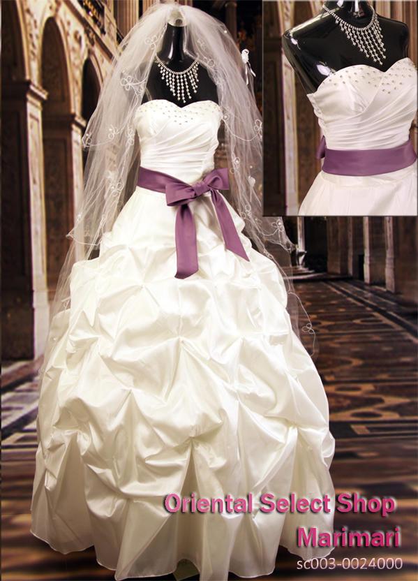 ウェディングドレス 結婚式 ブライダル 二次会 パーティー 披露宴 挙式 花嫁ウエストパープルリボンタッキングボリュームドレスプリンセスラインパニエ付き挙式花嫁さん