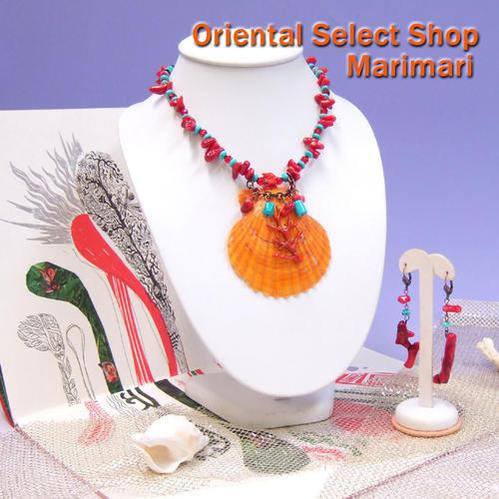 サンゴにトルコブルーネックレスピアスセット500円税込でイヤリングに変更可能2枚貝のオレンジモチーフがインパクト大
