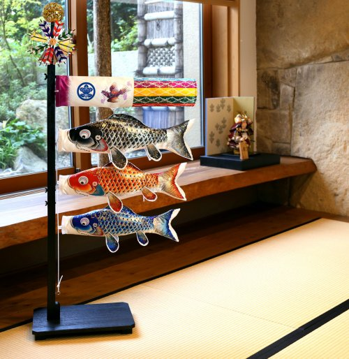 ☆送料無料☆室内飾り鯉のぼりセット慶祝の鯉吉兆