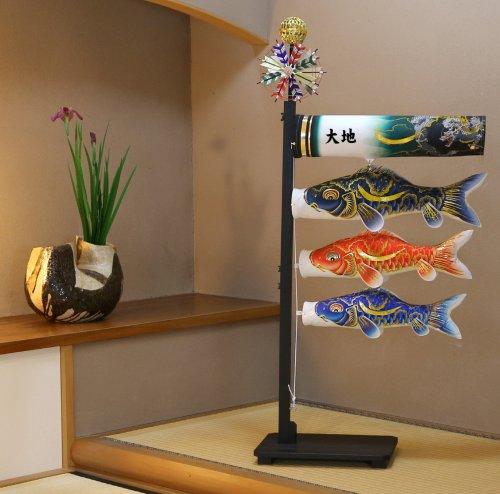 ☆送料無料☆室内飾り鯉のぼりセット金彩弦月之鯉豪【127-011】