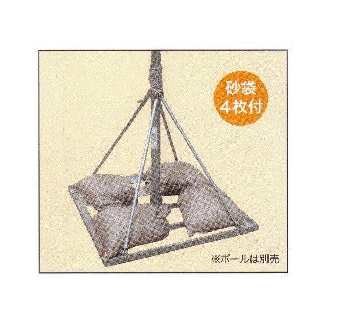 送料無料徳永鯉のぼり3mどこでもスタンド砂袋4枚付き
