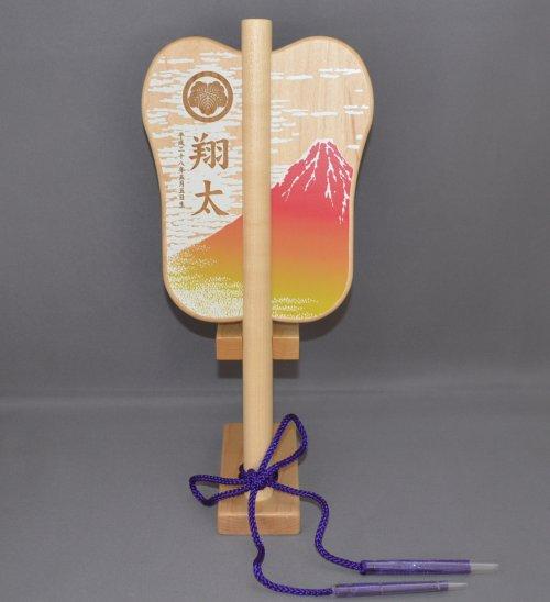 関東~関西送料無料 徳永こいのぼり吉祥軍配飾り(赤富士)【600-735】