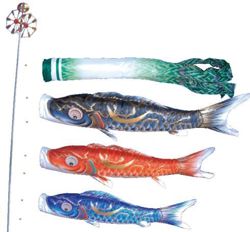 [送料無料]徳永鯉のぼり庭園スタンドセット(砂袋)豪 鯉3m6点セット【113-770】