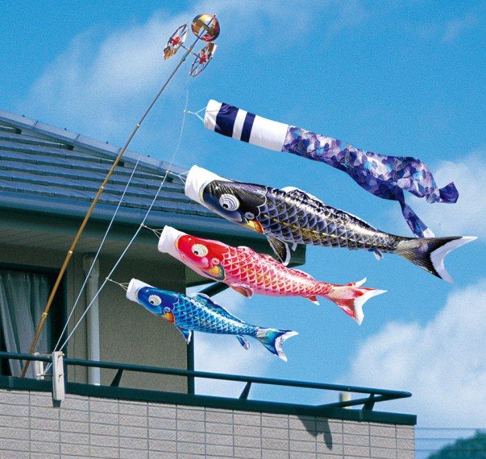 ☆送料無料☆徳永鯉のぼりよろこびの鯉 千寿ベランダ用スーパーロイヤルセット1.5m純正器具