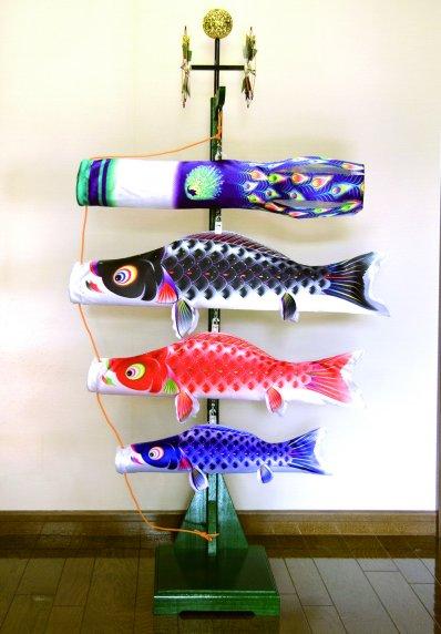 ☆送料無料☆室内飾り鯉のぼりセット星歌友禅(せいかゆうぜん)