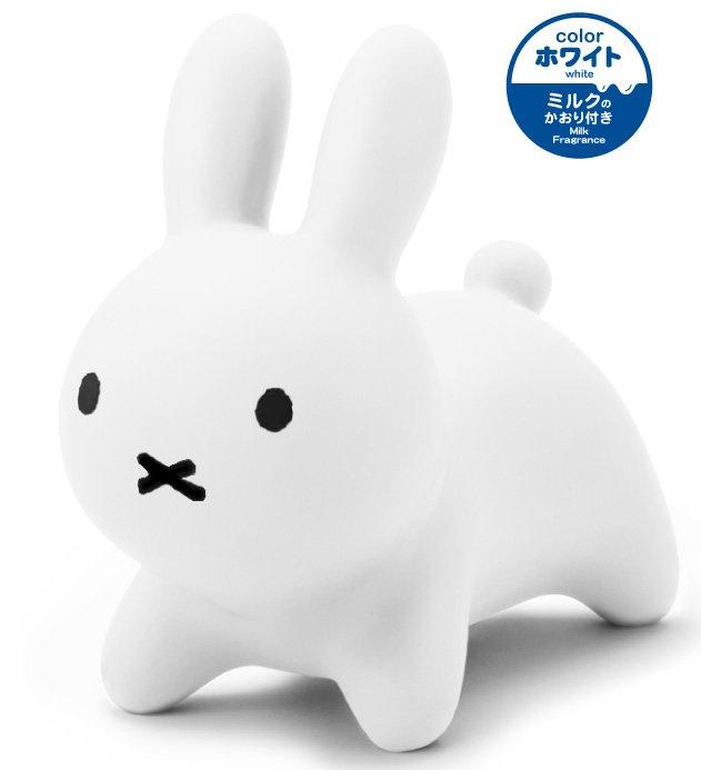 乗って遊べるバルーントイ 関東~関西送料無料Ides/アイデス・ブルーナボンボン【ホワイト】