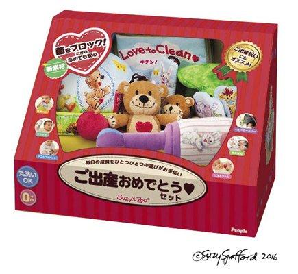 関東~関西送料無料 ピープルSuzy's Zooスージーズーご出産おめでとうセット
