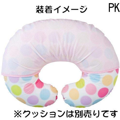 赤ちゃんの城専用 授乳クッション防水カバー 83560 NEW売り切れる前に☆ 価格 交渉 送料無料 83563 日本製