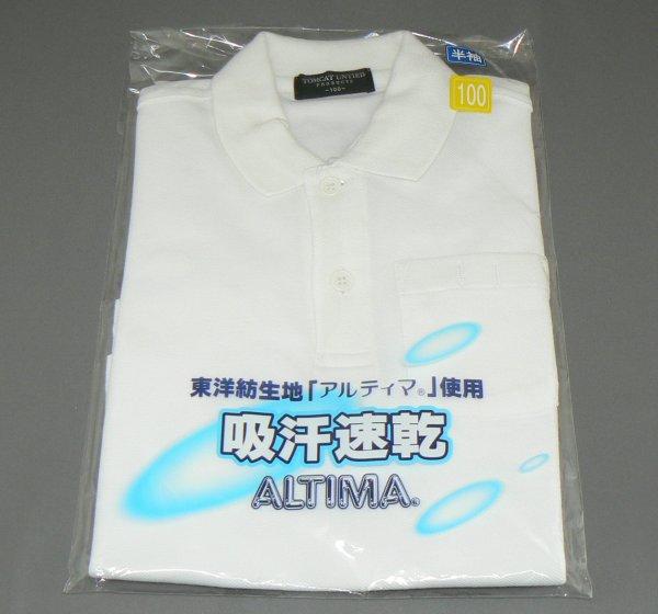 メール便で送料無料 トムキャット メーカー公式 半袖ポロシャツ 3枚以上は宅配便で送料無料 N-1045 格安