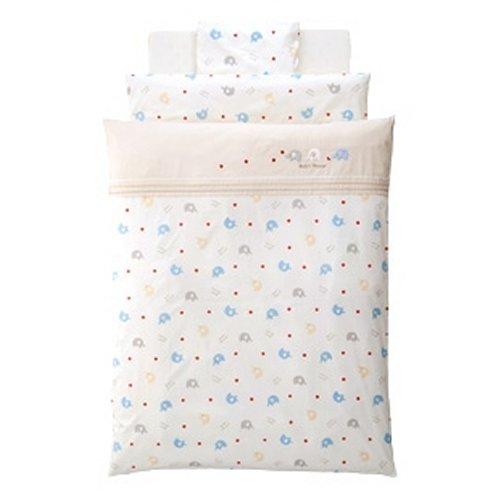 赤ちゃんの城ベビー組布団7点セットぞうさんカバーリングセット02184-日本製(大型商品)