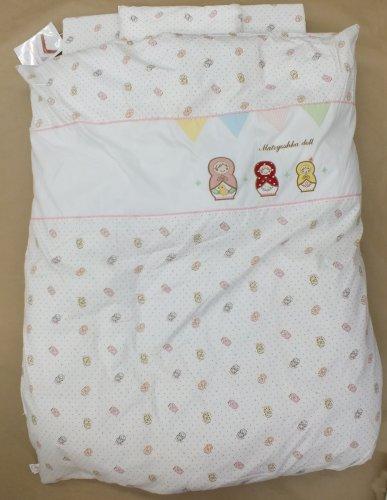 赤ちゃんの城ベビー羽毛組布団10点セットマトリョーシカ(大型商品)