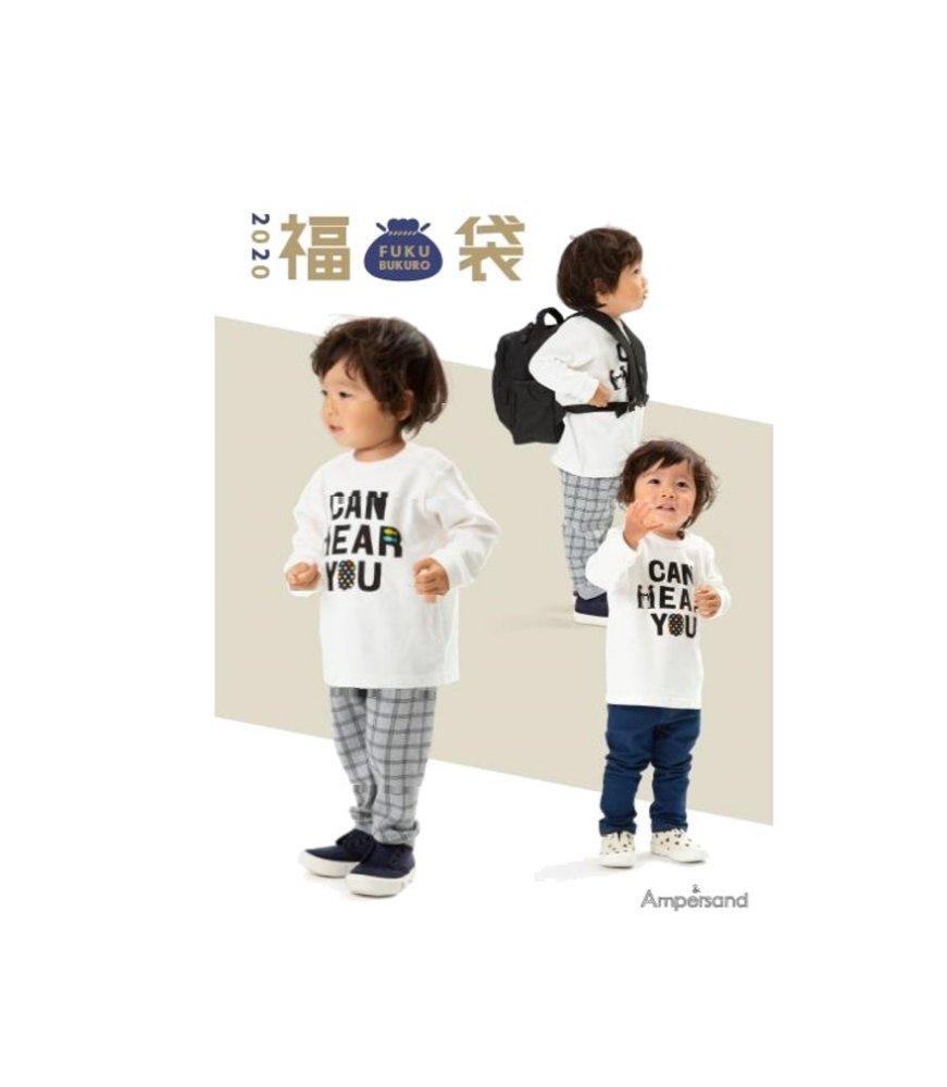 アンパサンド <BR>2020年新春福袋<BR>3300円<BR>L182010