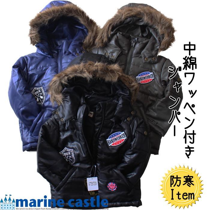 韓国子供服 キッズ ワッペンロゴ入り中綿ジャンパー ナチュラル 韓国 子供服 男の子 女の子 冬 100cm 90cm