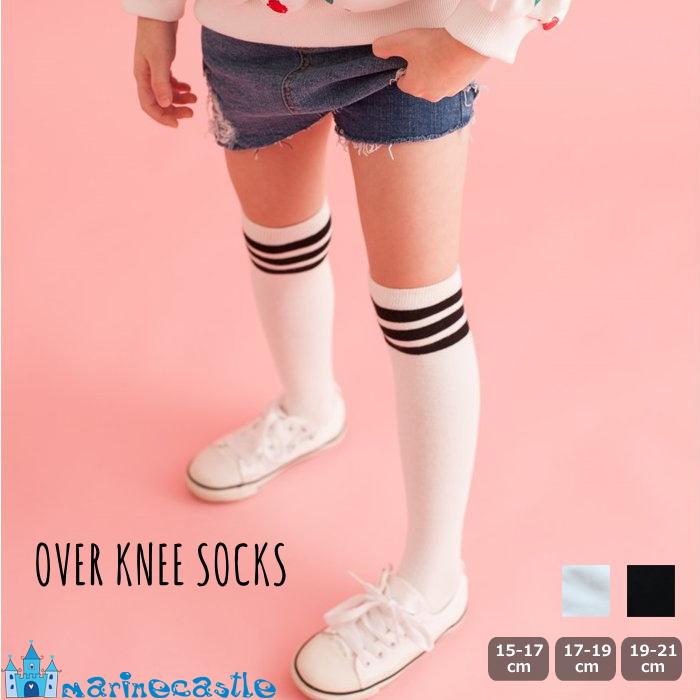 e6dd994de57 Marinecastle  Child line over knee-sock kids socks kids Korea ...