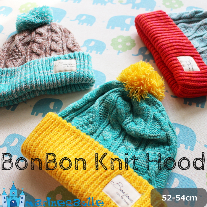 Knit Cap with a two-tone BOM BOM (3 colors) knit hats kids boys girls were  small neck warmer Korea Korea kids Korea kids clothes marine Castle cm100cm  90 ... 53c72a9b0fc