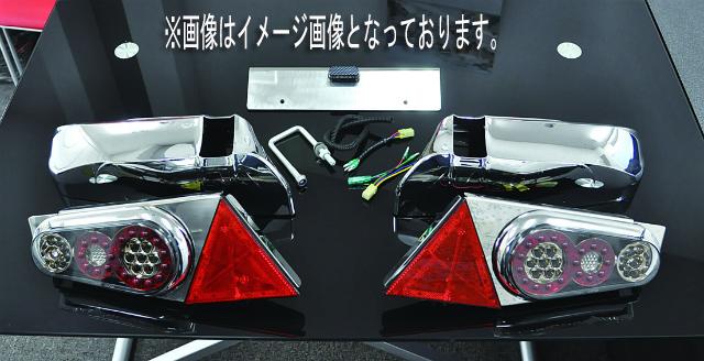 TIGHT JAPAN(タイトジャパン)オプティカルテールランプキット(スタンダード&ブラック)